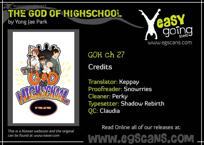 The God Of High School Chapter 27 Page 1