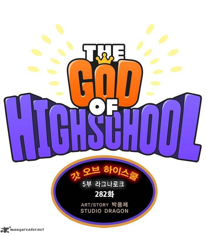 The God Of High School Chapter 282 Page 1