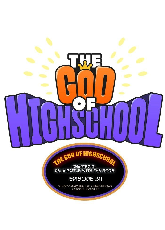 The God Of High School Chapter 311 Page 1