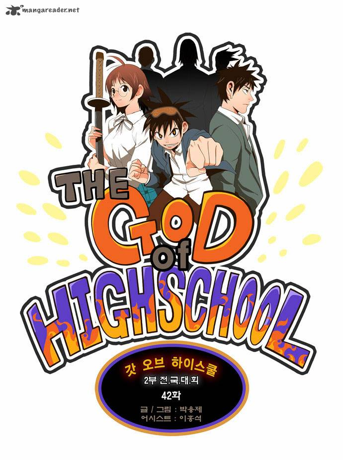 The God Of High School Chapter 42 Page 2