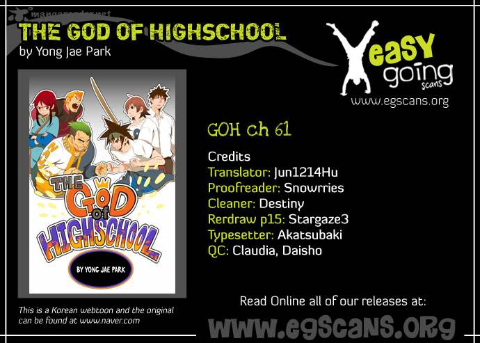 The God Of High School Chapter 61 Page 1