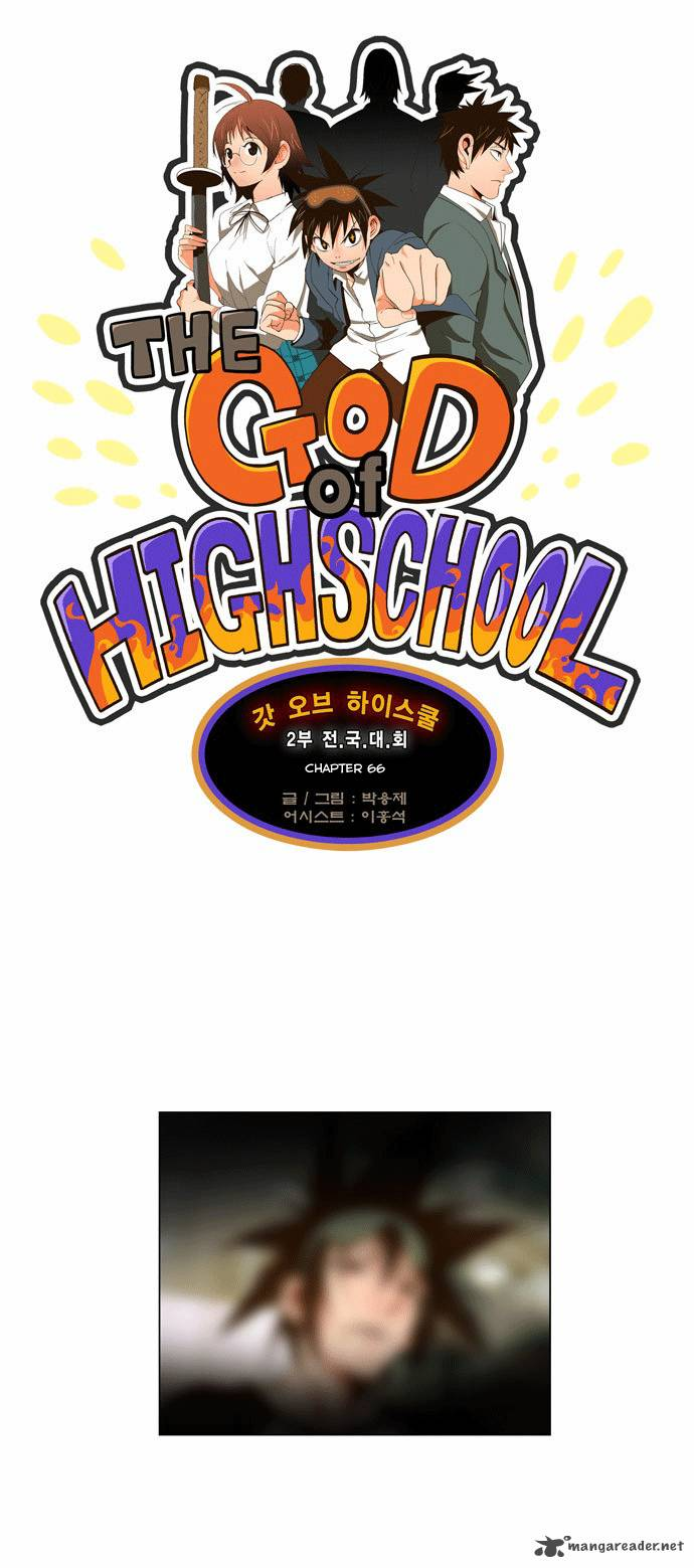The God Of High School Chapter 66 Page 1