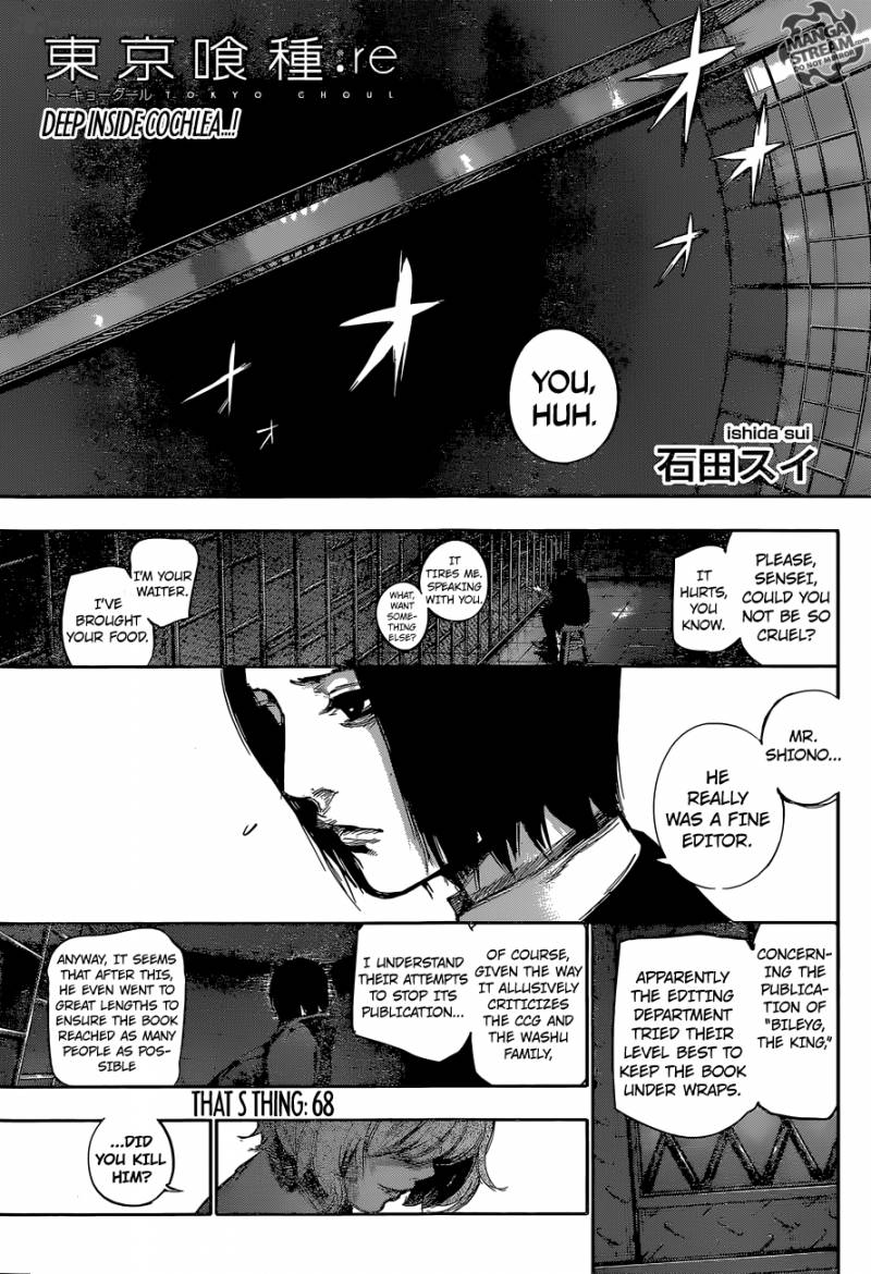 Tokyo Ghoulre Chapter 68 Page 1