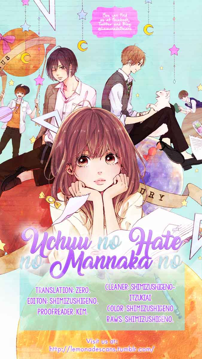 Uchuu No Hate No Mannaka No Chapter 4 Page 1